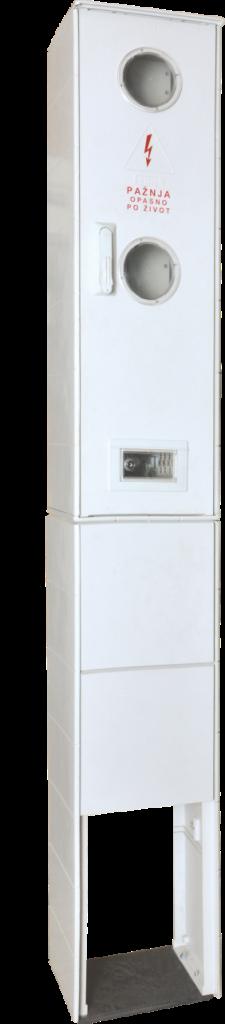 MRO2V 320x1055x235